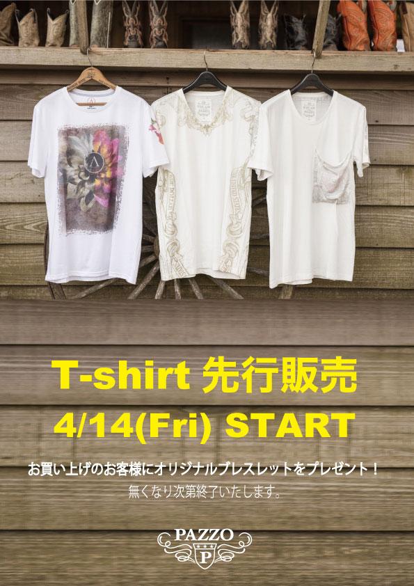T-shirt先行販売!!