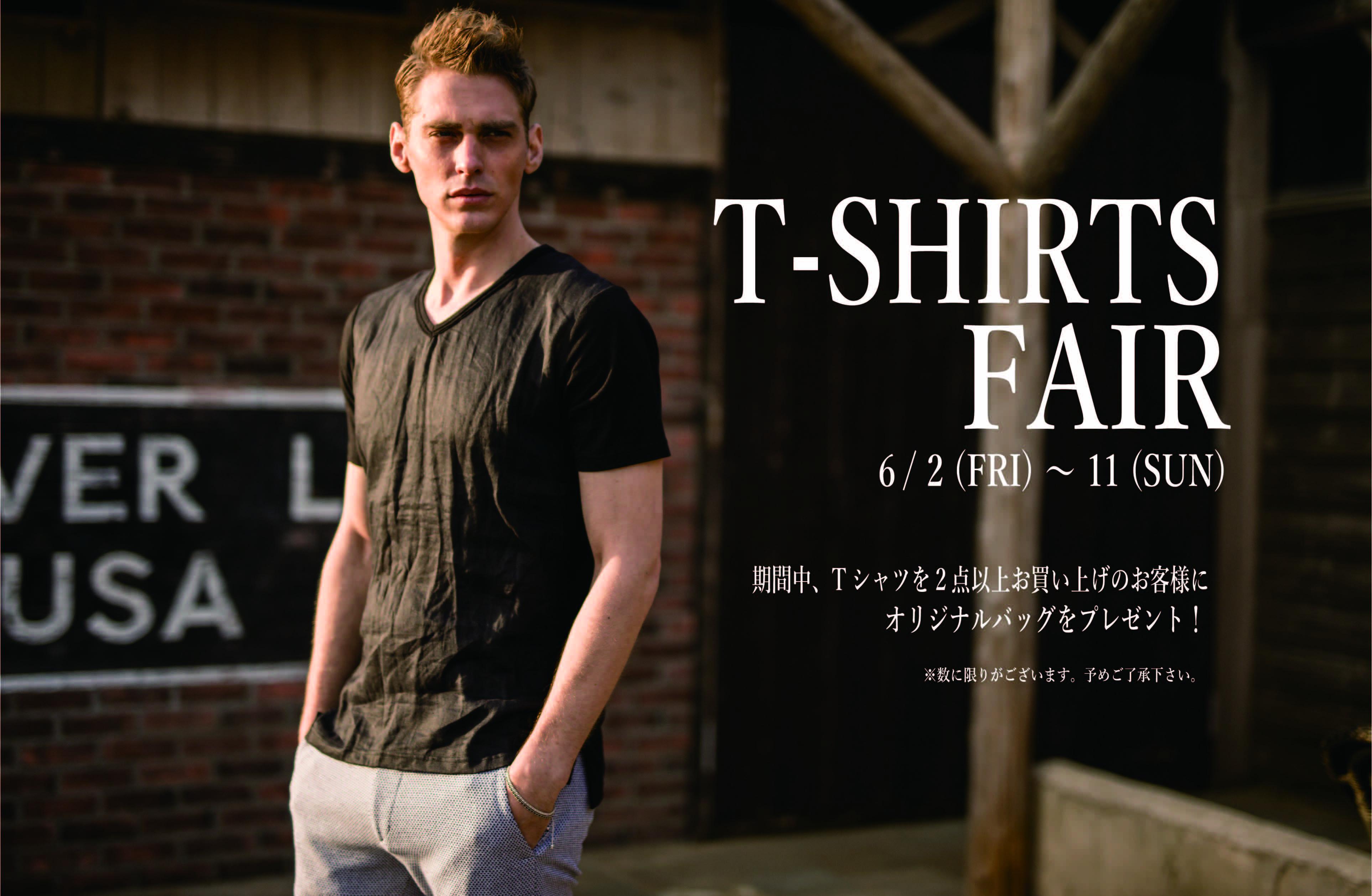 夏突入「T-shirts  Fair」第2弾 スタート